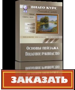 http://vsuchkov.ru/?p=1144